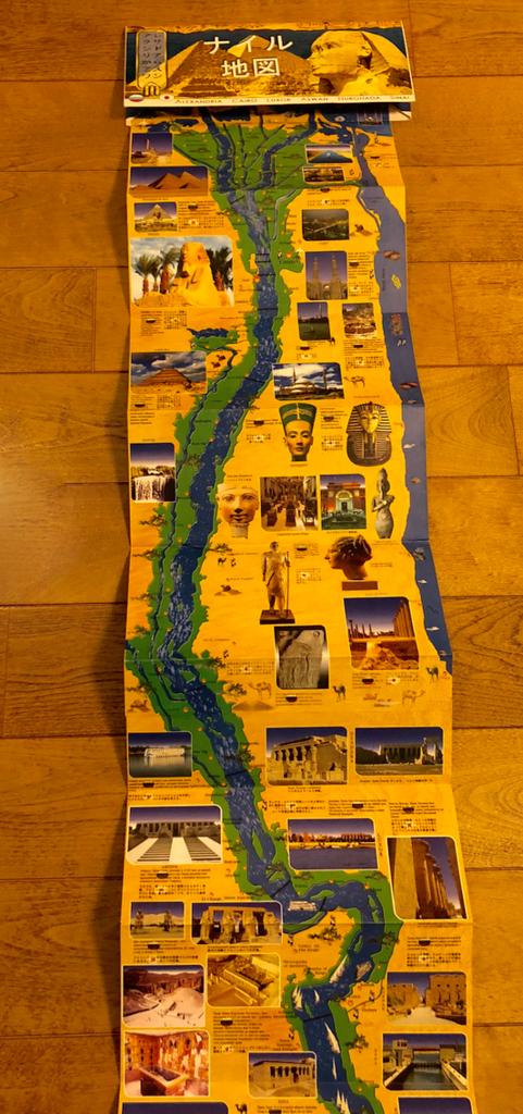 エジプト お勧め ナイル川地図 日本語版