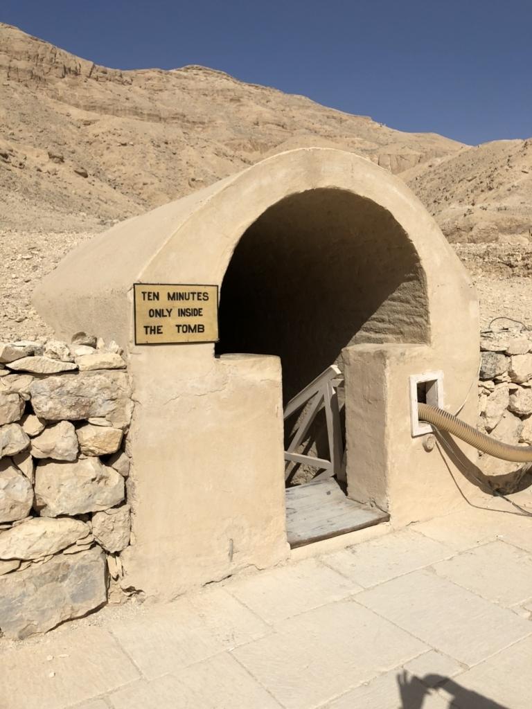 エジプト ルクソール 西岸 王妃の谷「ネフェルタリの墓」入り口