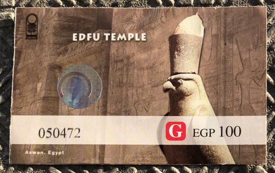 エジプト エドフ ホルス神殿(エドフ神殿) 入場券