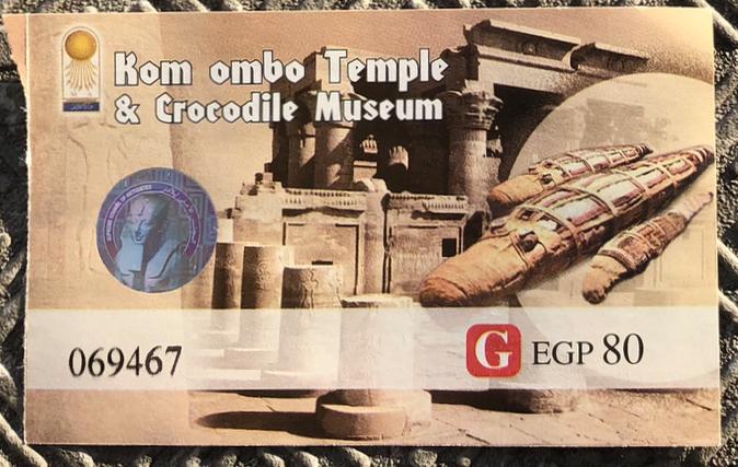 エジプト コムオンボ「コムオンボ神殿」 入場券
