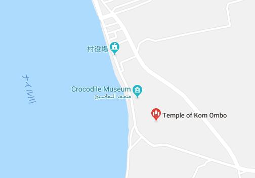 エジプト コムオンボ 「コムオンボ神殿」マップ