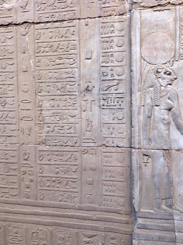エジプト コムオンボ 「コムオンボ神殿」カレンダーのレリーフ