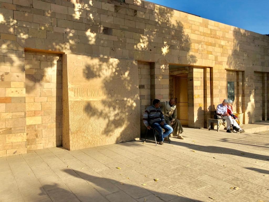 エジプト コムオンボ 「コムオンボ神殿」ワニの博物館