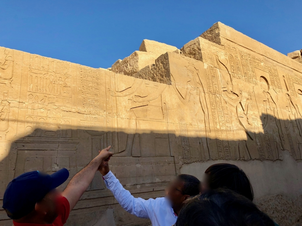 エジプト コムオンボ 「コムオンボ神殿」医療器具のレリーフ 横 インホテプ