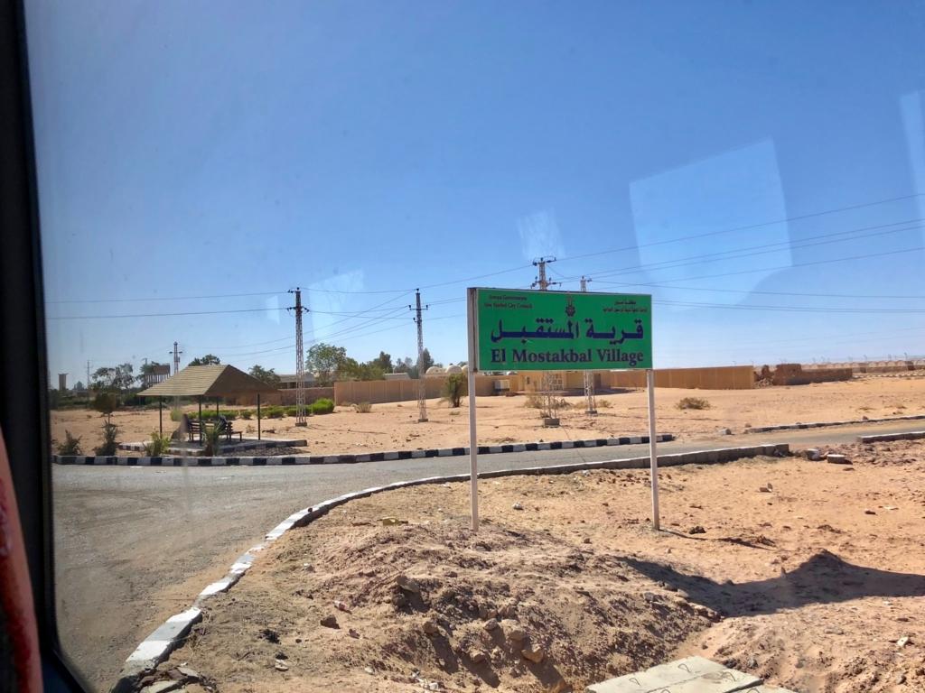 エジプト アブシンベル神殿への道 75号線 車窓 EL Mostakbal Village