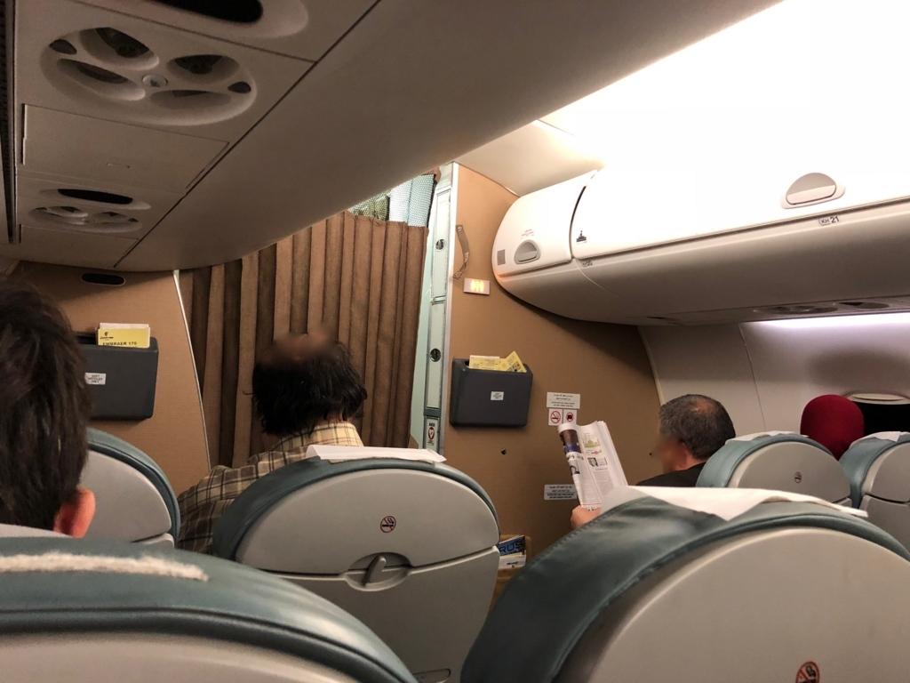 エジプト アスワン-カイロ空港 エジプト航空 MS398便ビジネスクラス 機内 2X2列