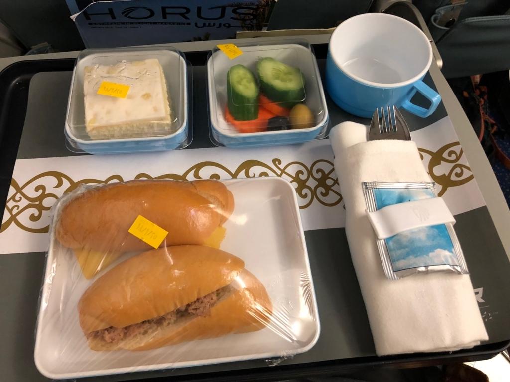 エジプト アスワン-カイロ空港 エジプト航空 MS398便ビジネスクラス 機内食