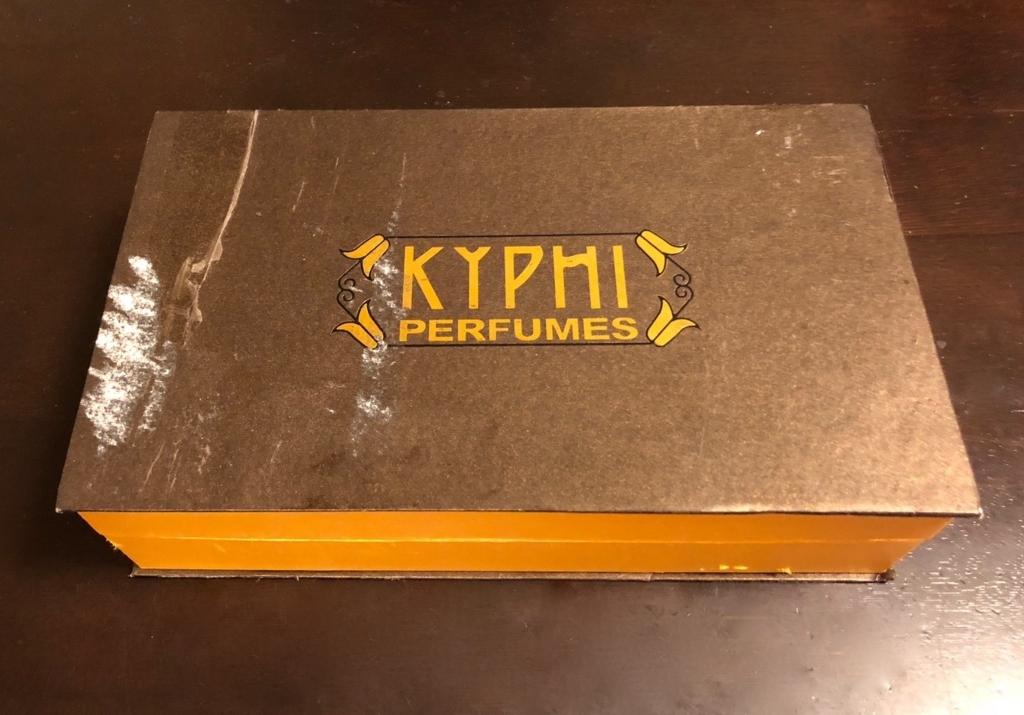 エジプト アスワン 香水(アロマ)屋さん「KYPHI Perfumes」悲惨な梱包