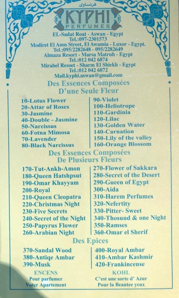 エジプト アスワン 香水(アロマ)屋さん「KYPHI PERFUMES」香水表