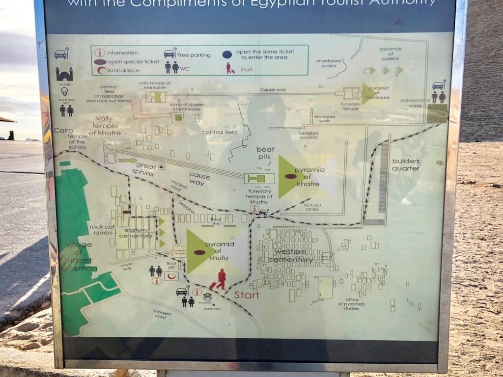 エジプト ギザ 3大ピラミッド 案内図
