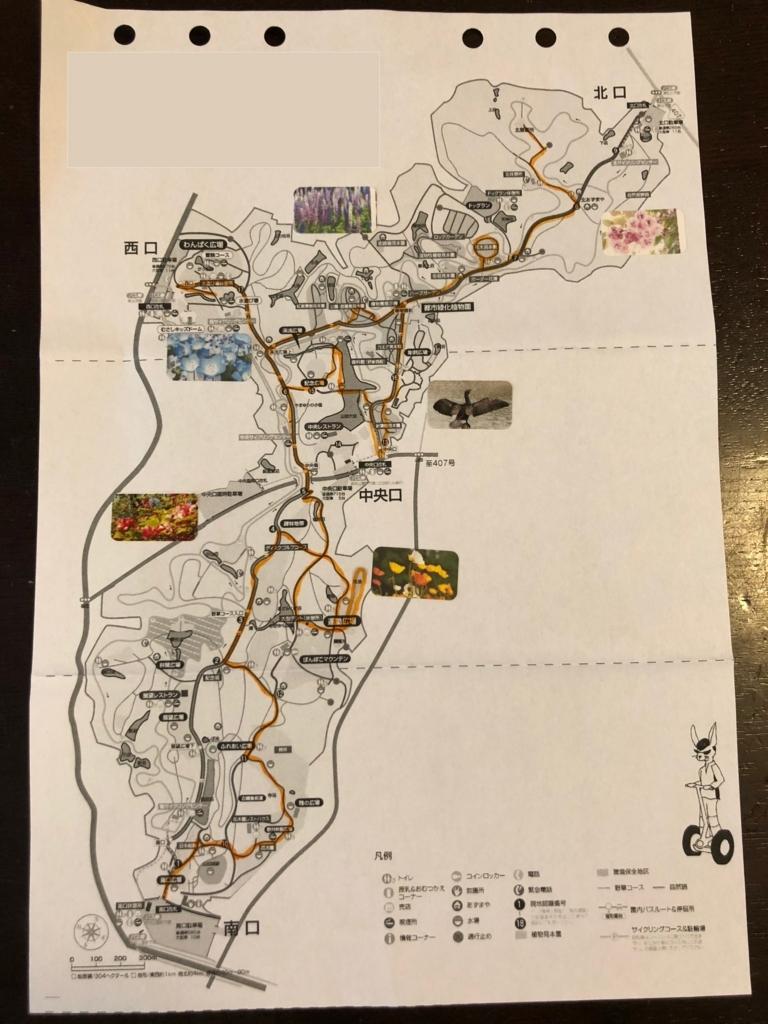 「国営武蔵丘陵森林公園」2018年4月中旬 セグウェイツアー・アドバンスコース 走行マップ
