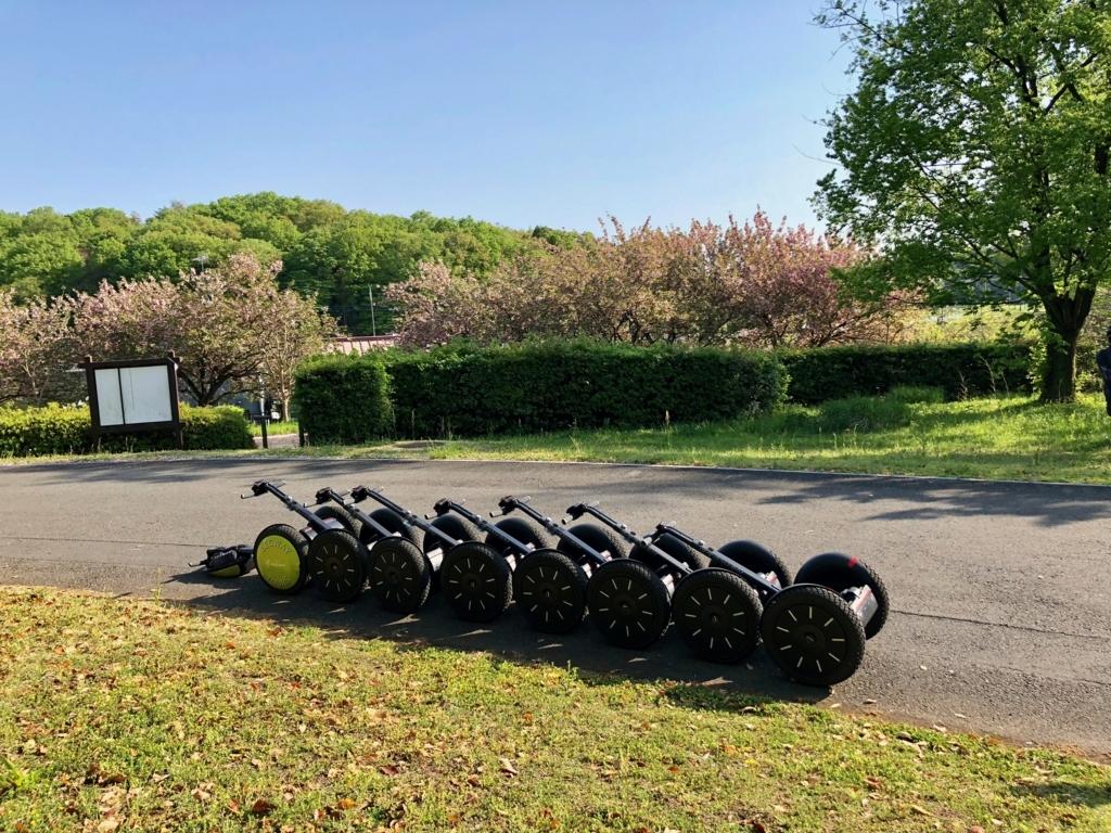 「国営武蔵丘陵森林公園」2018年4月中旬 セグウェイツアー 休憩で下車