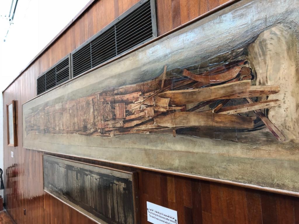 エジプト ギザ 「太陽の船博物館」太陽の船 発掘時の模様