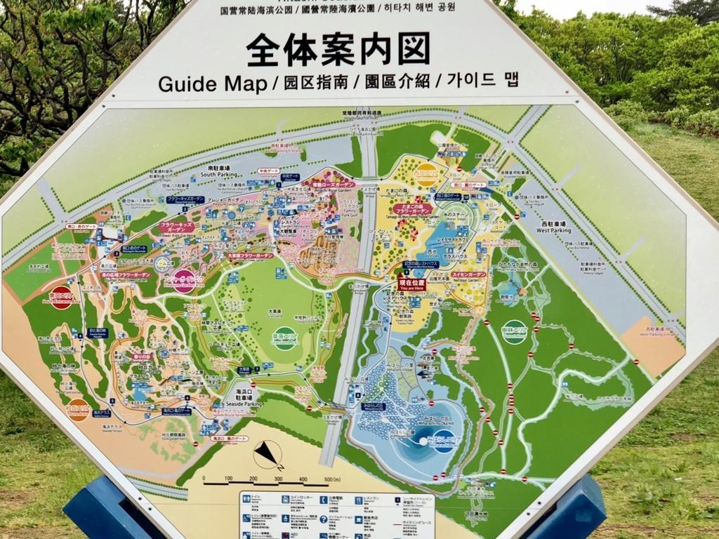 「国営ひたちなか海浜公園」園内マップ 「記念の森レストハウス」付近