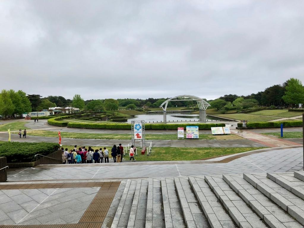 「国営ひたちなか海浜公園」西口より 「水のステージ」