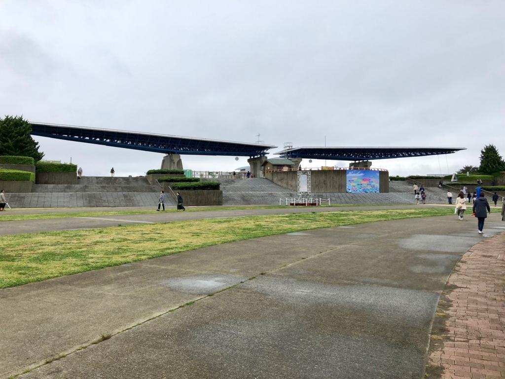 「国営ひたちなか海浜公園」西口 「翼のゲート」
