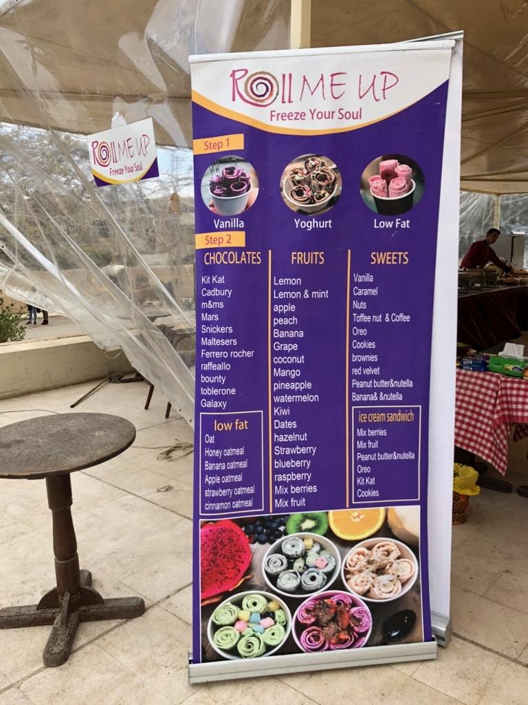 エジプト ギザ レストラン「Panorama Sphinx Restaurant and cafe」デザート?看板