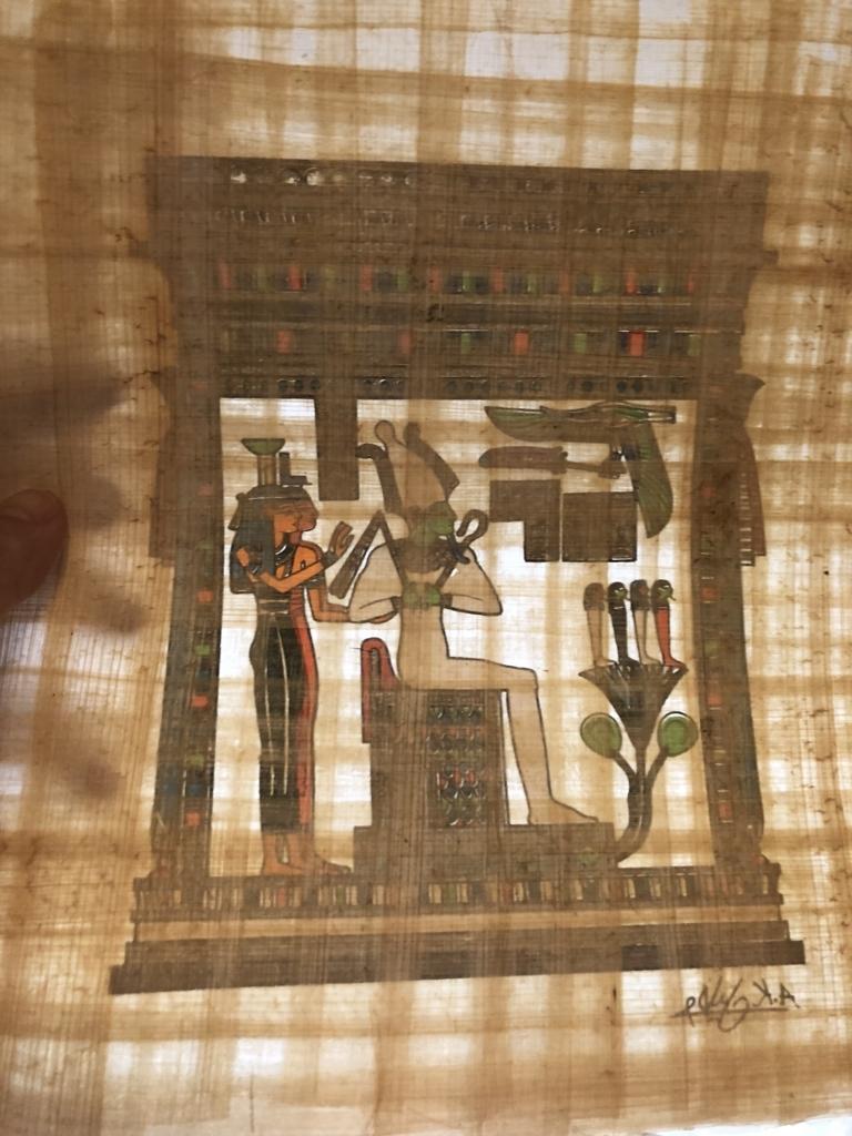 エジプト ギザ パピルス店「Aegyptus Papyrus」パピルス画 本物は、すかすと繊維が交差