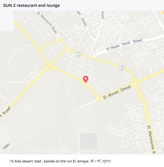 エジプト ギザ 「Sun Z Restaurant and Lounge」マップ