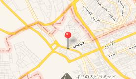 エジプト カイロ「エジプト考古学博物館」への車窓 住宅街 マップ