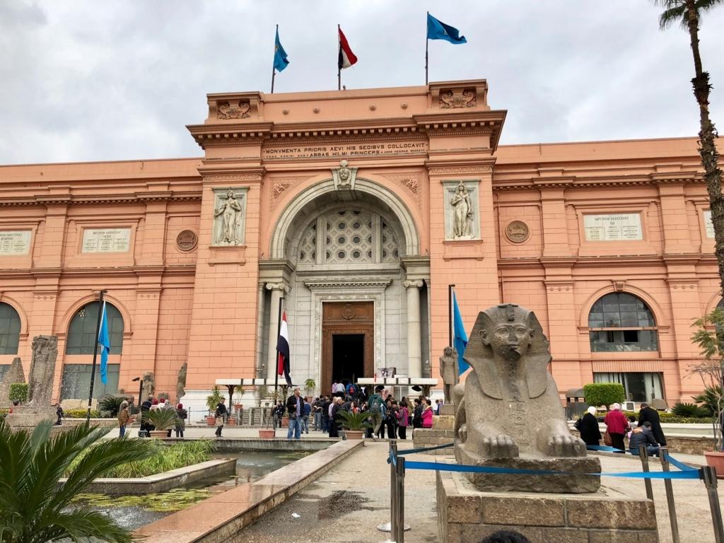 エジプト カイロ「エジプト考古学博物館」到着