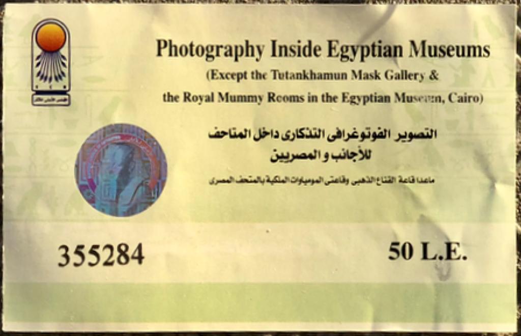エジプト カイロ「エジプト考古学博物館」写真撮影券