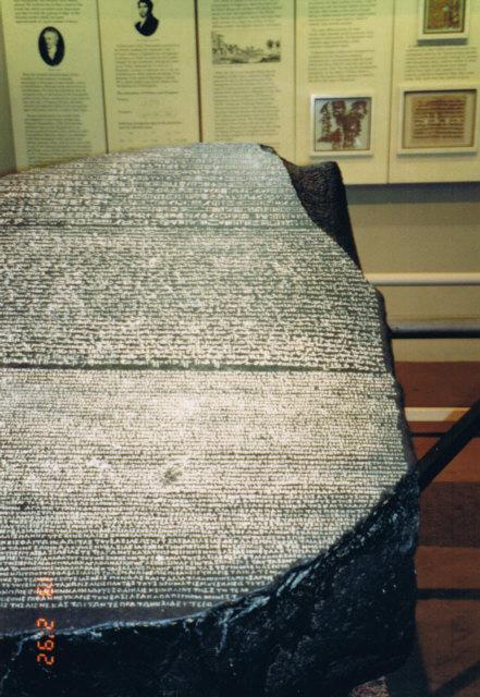 約25年前 大英博物館で撮影「ロゼッタストーン」実物