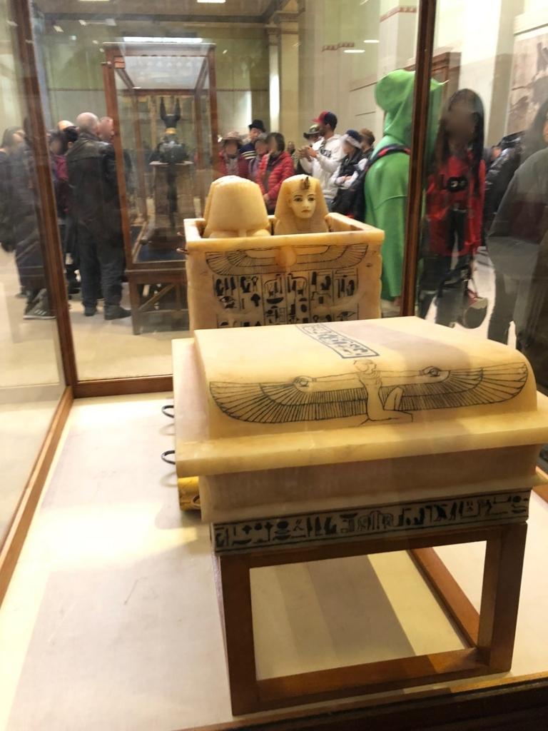 エジプト カイロ 「エジプト考古学博物館」ツタンカーメン カノープスの壺座