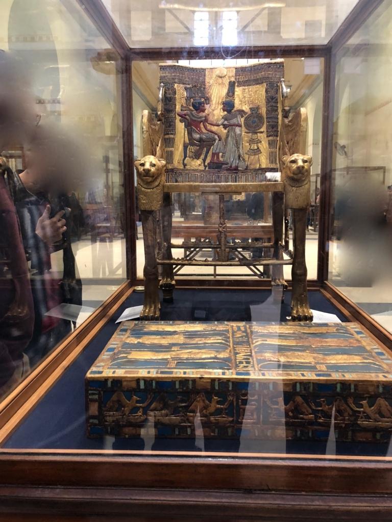 エジプト カイロ 「エジプト考古学博物館」ツタンカーメン 黄金の玉座