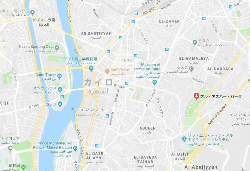 エジプト カイロ アズハルパーク マップ