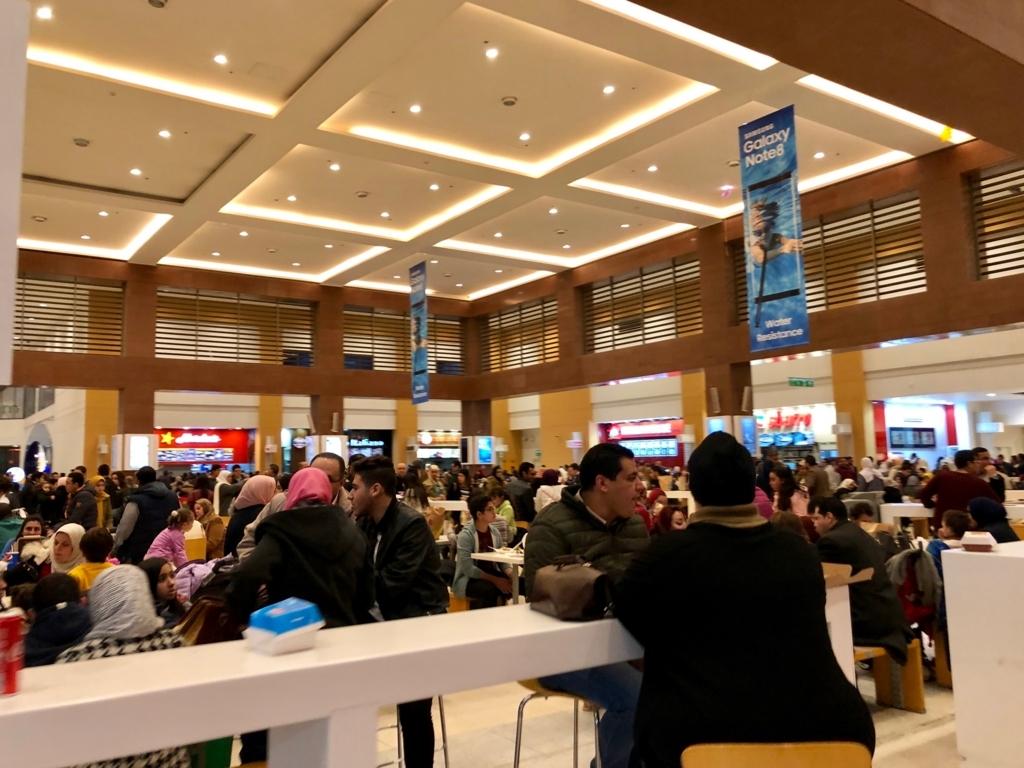 エジプト カイロ ショッピングモール「カイロフェスティバルシティ」混雑のフードコート