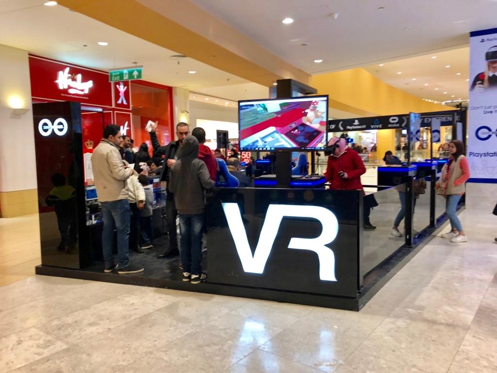 エジプト カイロ ショッピングモール「カイロフェスティバルシティ」VR体験