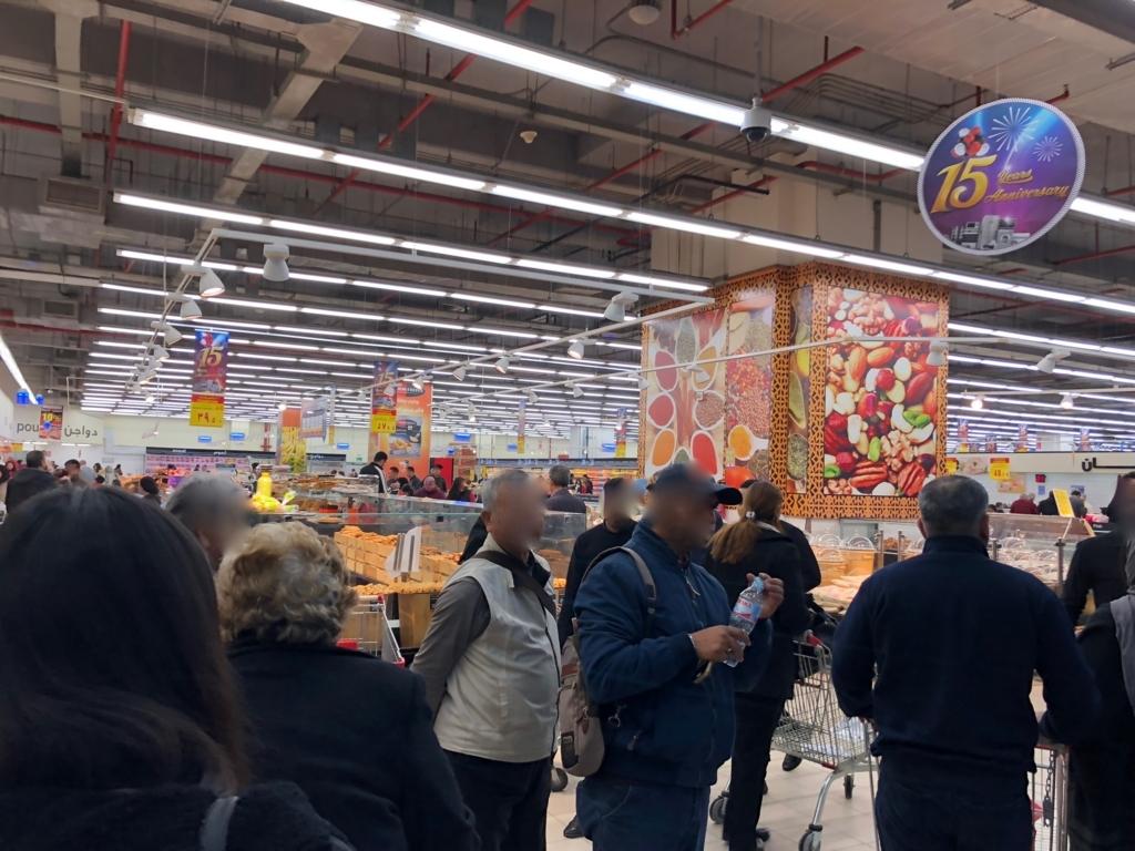 エジプト カイロ ショッピングモール「カイロフェスティバルシティ」スーパーマーケット 入り口
