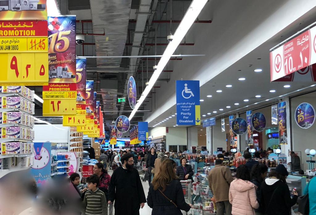 エジプト カイロ ショッピングモール「カイロフェスティバルシティ」スーパーマーケット レジ エリア