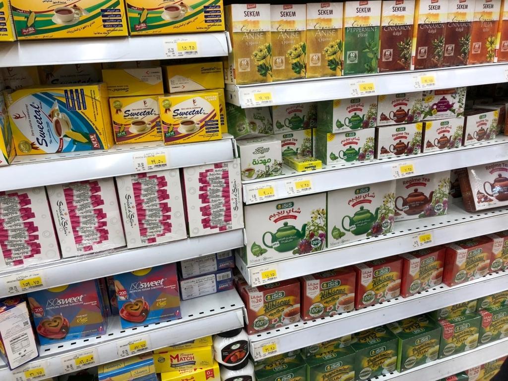 エジプト カイロ ショッピングモール「カイロフェスティバルシティ」スーパーマーケット 紅茶売り場