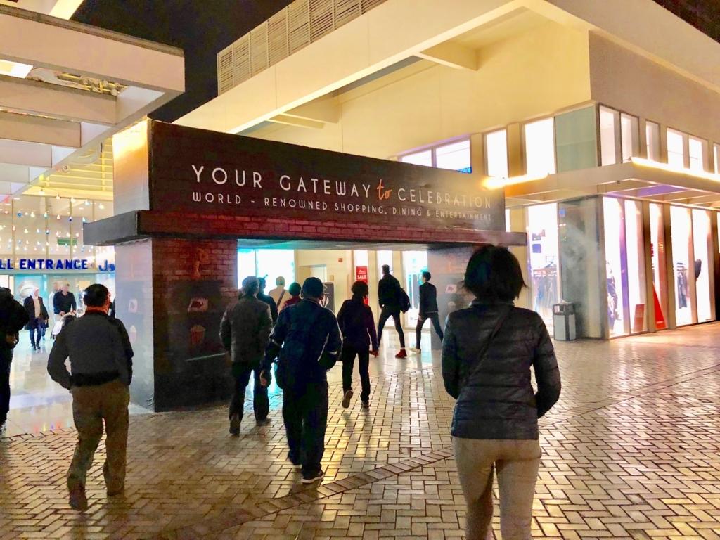 エジプト カイロ ショッピングモール「カイロフェスティバルシティ」入り口