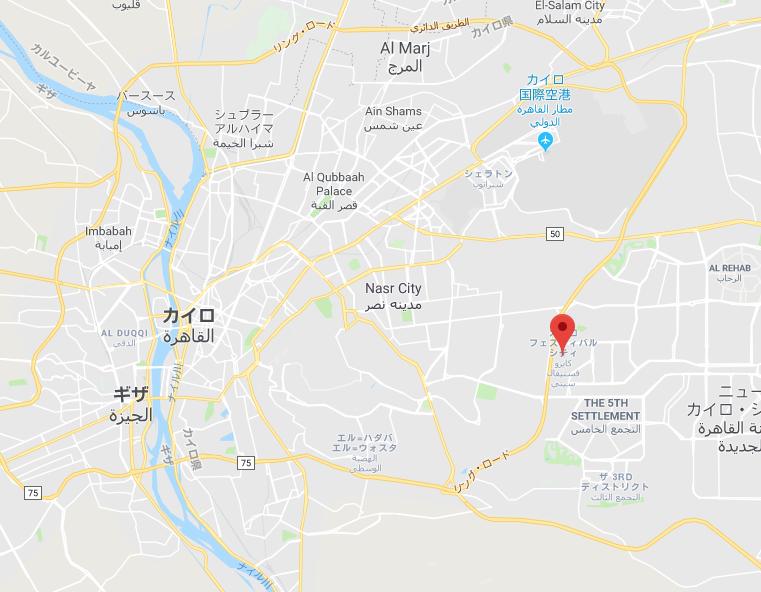 エジプト カイロ ショッピングモール「カイロフェスティバルシティ」 マップ