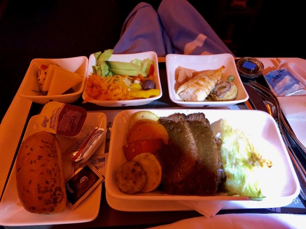 エジプト航空 カイロ-成田 MS964便 ビジネスクラス 1回目の機内食