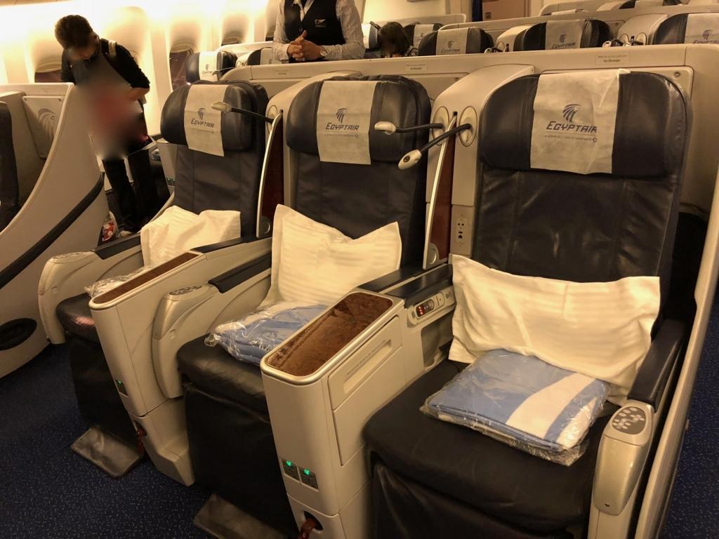 エジプト空港 成田-エジプト ビジネスクラス シート