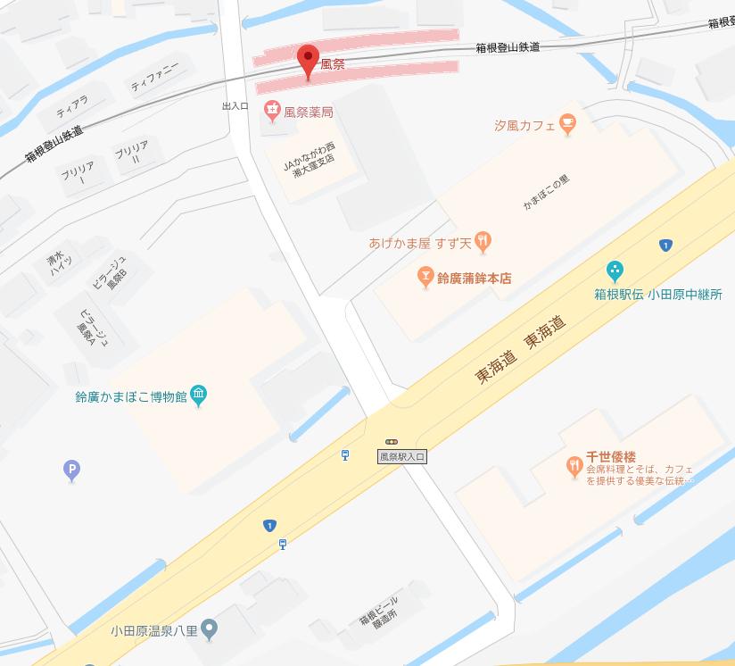 小田原・箱根「鈴廣 かまぼこの里」マップ