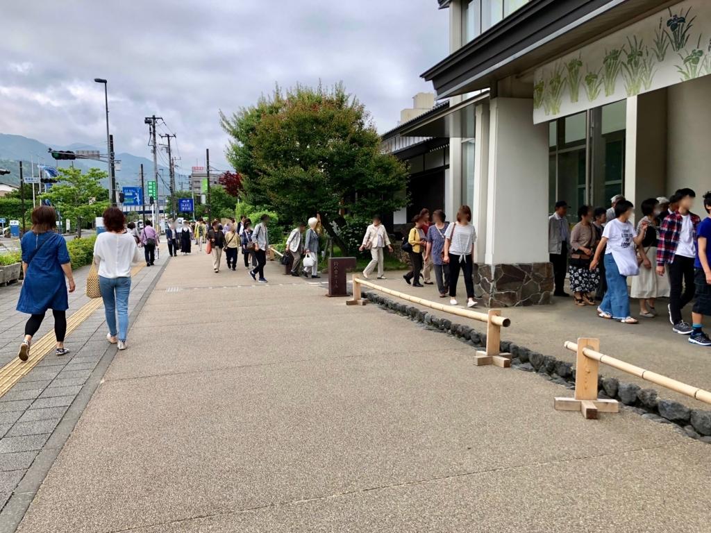 小田原・箱根「鈴廣 かまぼこの里」鈴なり市場 押し寄せる観光客