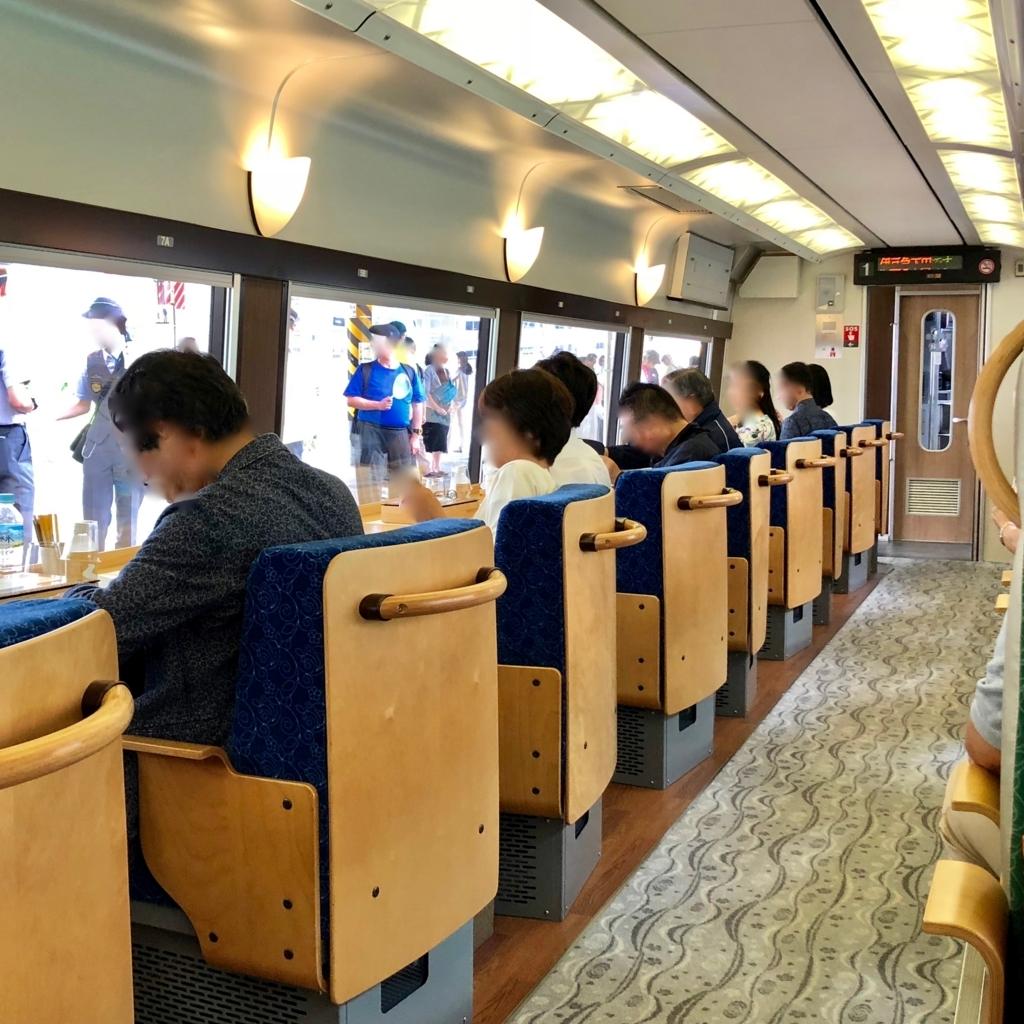 「伊豆クレイル IZU CRAILE」1号車 海側 カウンター席