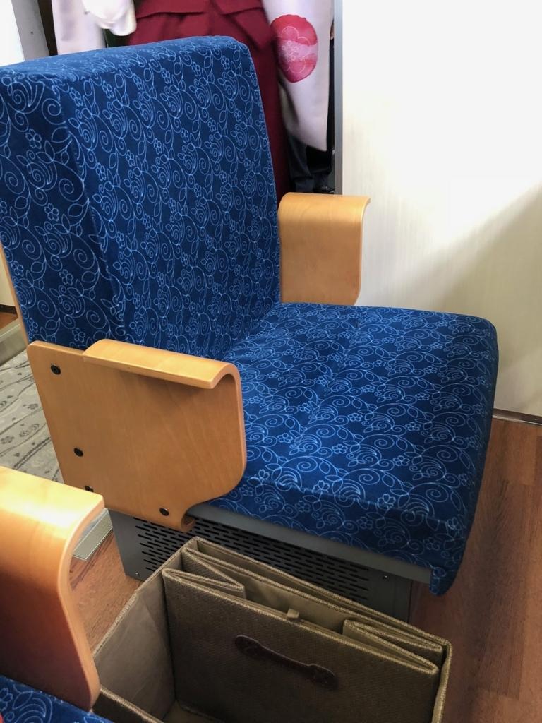 「伊豆クレイル IZU CRAILE」1号車 海側 カウンター席 シート