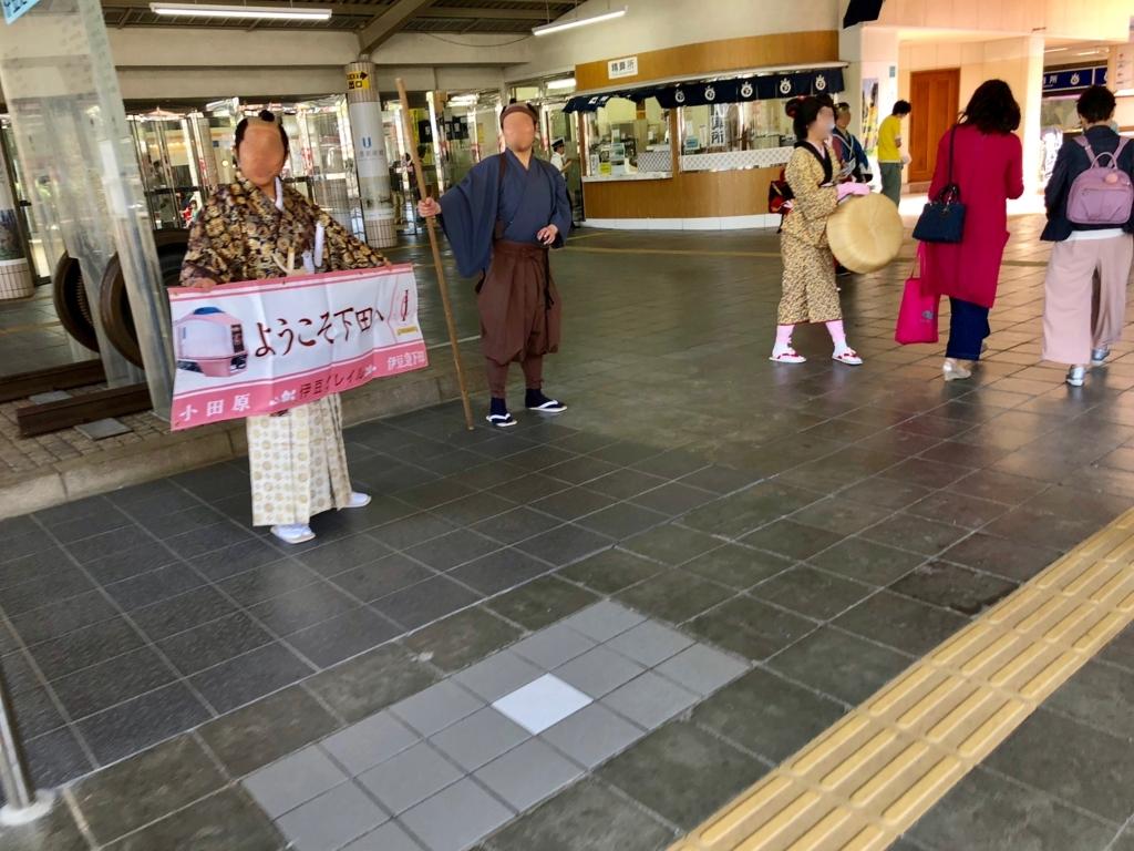 リゾート列車「伊豆クレイル IZU CRAILE」1号 伊豆下田駅に到着