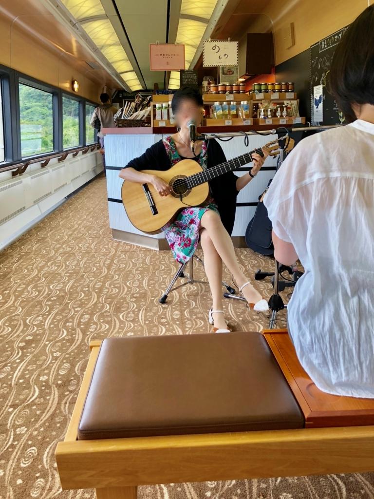 リゾート列車「伊豆クレイル IZU CRAILE」1号 ラウンジにて ボサノヴァライブ