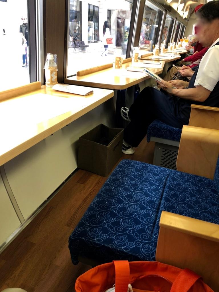 リゾート列車「伊豆クレイル IZU CRAILE」2号 1号車海側席に乗車