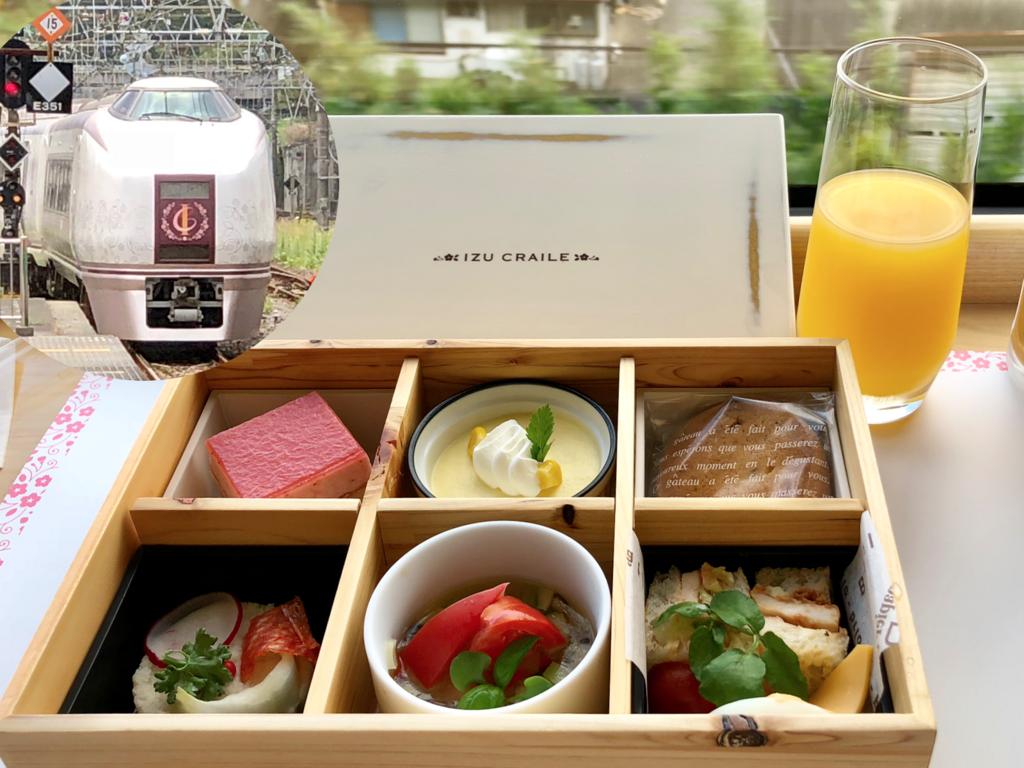 リゾート列車「伊豆クレイル IZU CRAILE」2号 アフタヌーンカフェセット