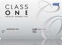 エグゼクティブメンバーズクラブ CLASS ONE カード by www.classone.jp