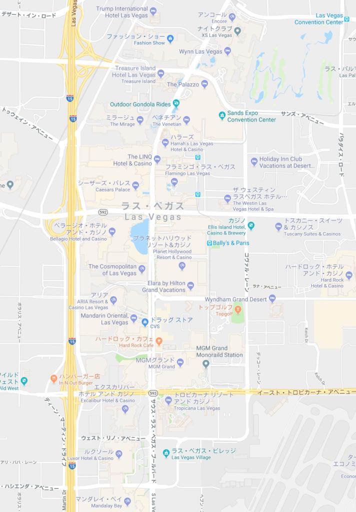 ラスベガス ストリップ沿いマップ
