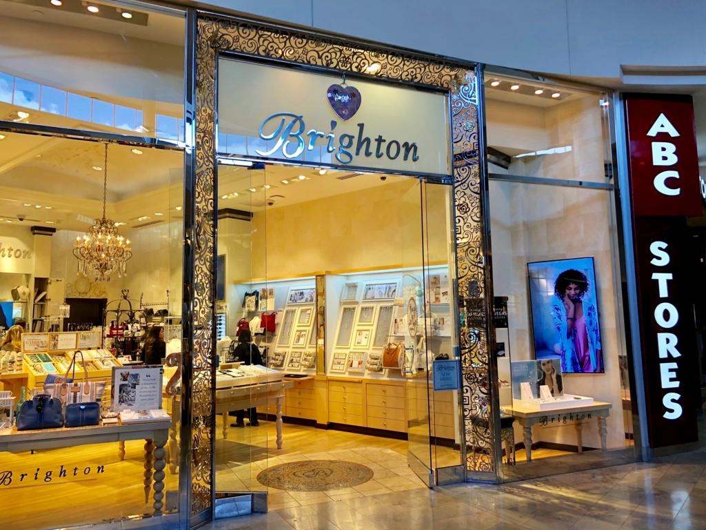 2018年2月 ラスベガス Fashion Show Mall Brighton